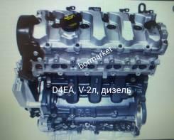 Двигатель D4EA, D4HB Hyundai Tucson, Sportage, Cerato, Santa Fe, Grandeur