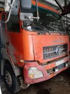 Dongfeng. Продам самосвал Dong Feng, 25 000кг., 6x4