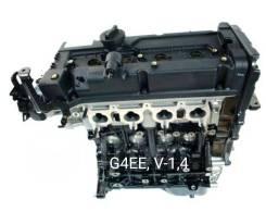 Двигатель G4EE, G4LA, V-1.3-1,4л Hyundai Getz, Accent, Picanto,i20,i10 PA