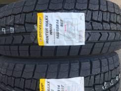 Dunlop Winter Maxx WM02, 185/65 R14