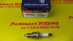 Свеча зажигания W16EXR-U11 Denso на Сахалинской