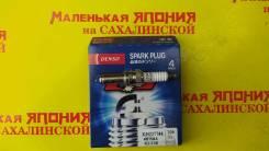 Свеча зажигания XUH22TT Denso на Сахалинской XUH22TT
