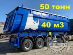 Чмзап 9520. Самосвальный полуприцеп 50 тонн от официального дилера, 50 000кг.