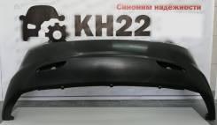 Бампер задний Hyundai Elantra [2010-2013]
