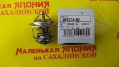 Термостат WV52TA-82 TAMA на Сахалинской