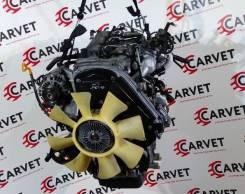 Двигатель Контрактный D4CB Hyundai Starex 2.5L 140-170лс