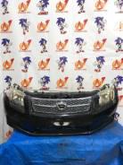 Контрактный ноускат Toyota Corolla Fielder NZE141 без пробега по РФ
