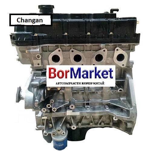 Двигатель Новый Changan CS35, CS55, CS75, EADO, Hunter, Reaton