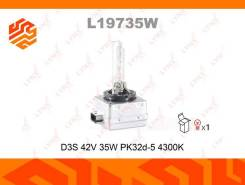 Лампа d3s 12v 35w pk32d-5, 4300k Lynxauto L19735W