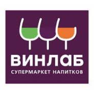 "Продавец. АО ""ВинЛаб"". Улица Яшина 40"