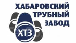 """Электромонтер. ООО """"Хабаровский трубный завод"""". Село Ильинка"""