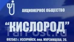 "Слесарь-сантехник. АО ""Кислород"". Переулок Мурзинцева 26"