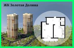 1-комнатная, улица 50 лет Октября 1. Трудовое, агентство, 44,5кв.м.