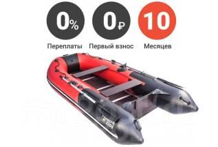 Мастер лодок Ривьера 3200 СК. 2020 год, длина 3,20м., двигатель подвесной