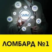 """Smm-специалист. ООО """"Ломбард № 1"""". Улица Тимирязева 29"""