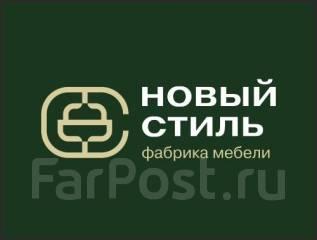 Обивщик. ИП Рофиев Ш.Ф. Улица Иртышская 23