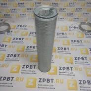Бетононасос гидравлический фильтр всасывающий Putzmeister 294073005