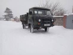 УАЗ-3303. Продам уаз грузовик (головастик), 4x4