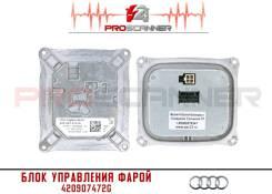 Блок управления фарой Audi 420907472G 420907472G