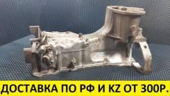 Картер масляный Infiniti QX4 / Nissan Pathfinder VQ35 контрактный