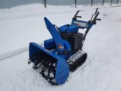 Yamaha. Снегоротор YSM 870, 250куб. см.