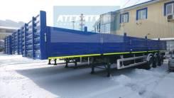 Atlant. SWT1250 полуприцеп бортовой с контейнерными фитингами, 50 000кг. Под заказ
