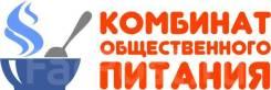 """Коренщик. ООО """"КОП"""". Улица Советская 1"""