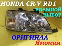 Фара правая( оригинал) Honda CR-V RD1, RD2, RD3 без б/п по РФ