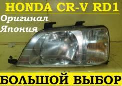 Фара левая ( Оригинал Япония ) Honda CR-V RD1 RD2 RD3 б/п по РФ