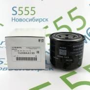 Фильтр масляный двигателя 15208AA130 Subaru оригинал в Новосибирске