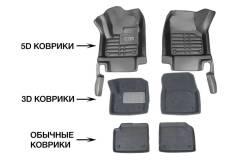 Коврик. Audi Q5, FYB DAXB, DETA