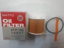 Фильтр масляный Nitto 4TP-135(O-119). Замена бесплатно!