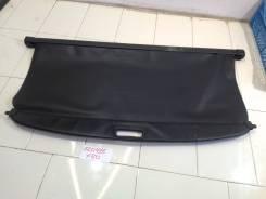 Шторка багажника [AAB5608400B2] для Lifan X50 [арт. 520416]