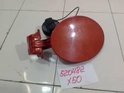 Лючок бензобака [AAB5401900Y98] для Lifan X50 [арт. 520482]