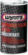 Очиститель гидрокомпенсаторов Hydraulic Valve Lifter Concentrate 325ml