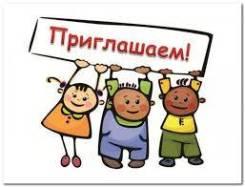 Воспитатель детского сада. ИП Федорова. Улица Сысоева 12