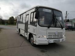 ПАЗ. Продаётся Автобус 320402-03, 43 места