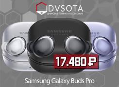 Samsung Galaxy Buds. Под заказ