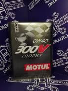 Motul 300V. 0W-40, синтетическое