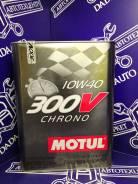 Motul 300V. 10W-40, синтетическое, 2,00л.