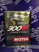 Motul 300V. 15W-50, синтетическое, 2,00л.