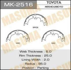 Колодки барабанные Masuma парковочные 4 шт. (1/12) MK2516