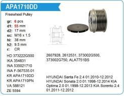 Шкив генератора(муфта) Hyundai Santa Fe 2.4 01.2010-12.2012, KIA Sorento 2.4