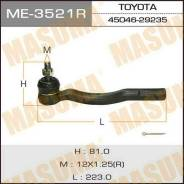 Наконечник рулевой тяги Masuma TO Estima/TCR1#, TCR2#, CXR1#, CXR2# RH, правый ME3521R