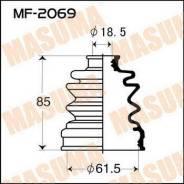 Привода пыльник Masuma MF-2069 MF2069