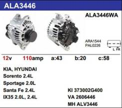 Генератор Hyundai G4KD, Tucson 2.0, Sonata VI 2.4 YF, KIA Sportage 2.0 CVVT, KR