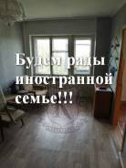 2-комнатная, улица Овчинникова 14. Столетие, агентство, 40,0кв.м.
