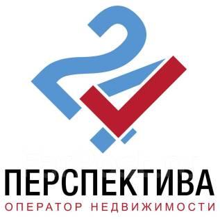 "Оператор-диспетчер. ООО ""Перспектива-24 Владивосток"". Улица Гоголя 11а"