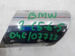 Насадка глушителя BMW X5 F15 2013