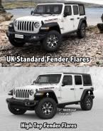 Комплект крыльев для Jeep Wrangler JL